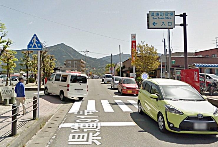 左側に須恵町役場